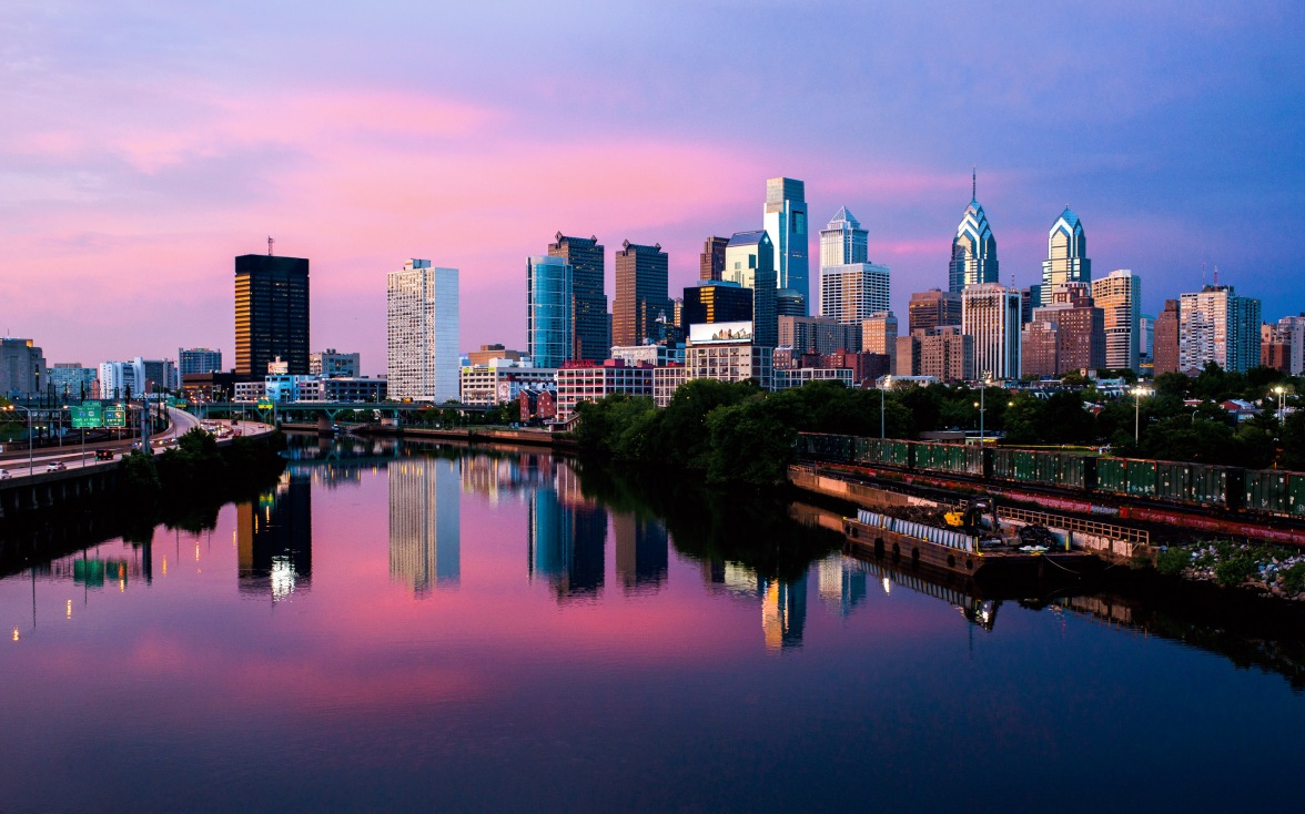 Picture taken from the new South st Bridge of the Philadelphia skyline.
